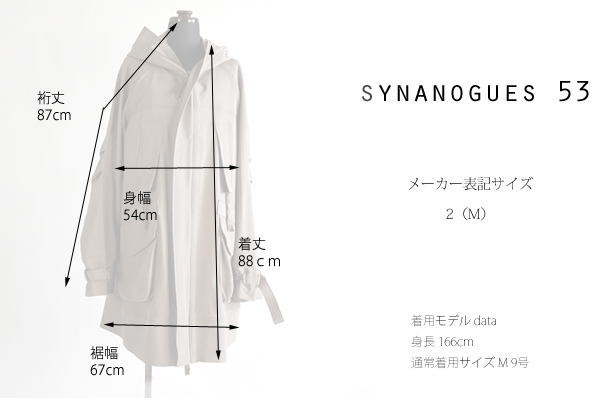 SYNANOGUES 53 (シナノーグ) モッズコート フード付きミリタリーコート ベージュ レディース