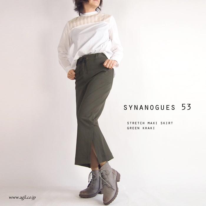 SYNANOGUES 53 (シナノーグ) ストレッチ マキシタイトスカート グリーンカーキ