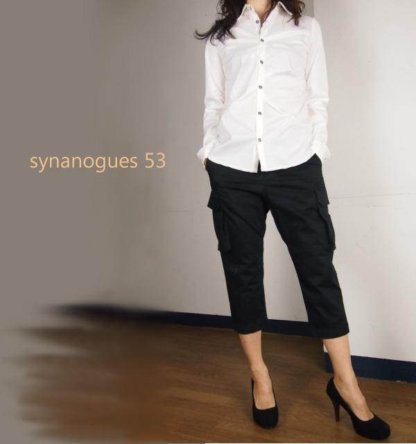 synanogues 53(シナノーグ) ストレッチ ブロードシャツ|ホワイト|シロ|(13ss)【送料無料】