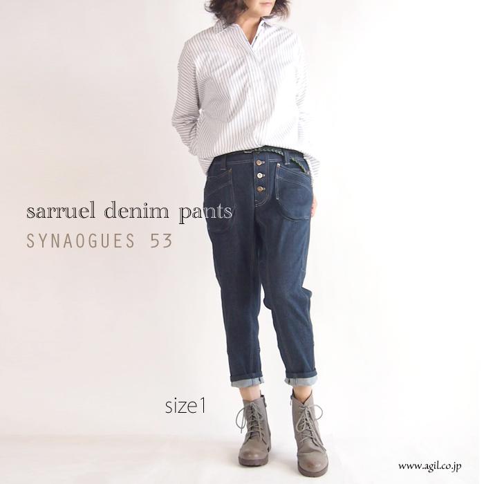 SYNANOGUES 53 (シナノーグ) サルエルデニムパンツ クロップト丈 インディゴ|レディース