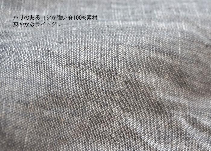 SYNANOGUES 53 (シナノーグ) 麻シャンブレー テーパードパンツ ライトグレー レディース