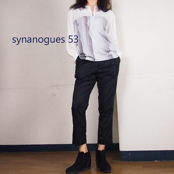 synanogues 53(シナノーグ) テーパードパンツ 黒・ブラック|レディース|定番