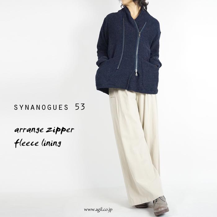 SYNANOGUES 53 (シナノーグ) 裏毛ジッパーカットソーブルゾン グレー ネイビー レディース