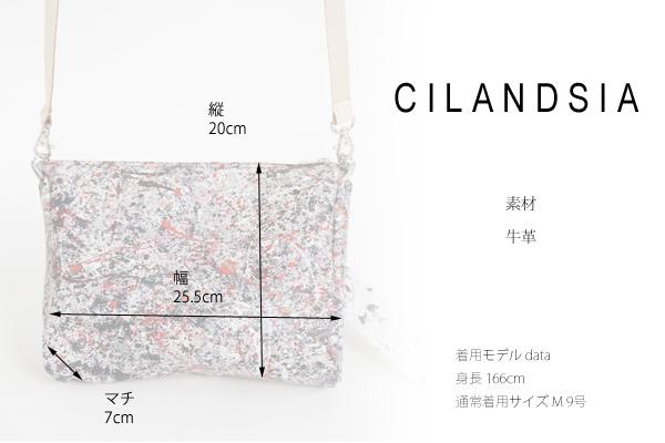 CILANDSIA(チランドシア) 本革プリントショルダーバッグ 0077 0078 メンズ レディース