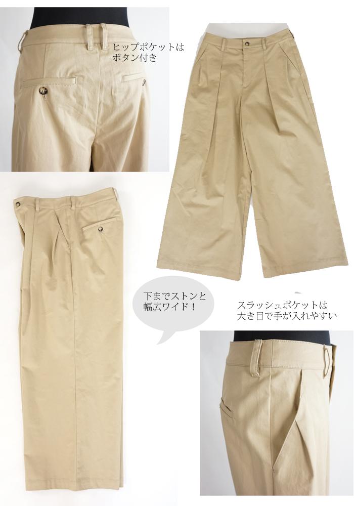 isato design works (イサトデザインワークス) ワイドタック綿パンツ ベージュ レディース