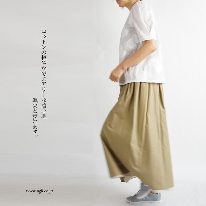 corner plus (isato design works イサトデザインワークス) レイヤード ギャザーロングスカート カーキベージュ レディース
