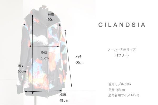 CILANDSIA(チランドシア) ジップアップフードパーカー ブラック系 メンズ レディース