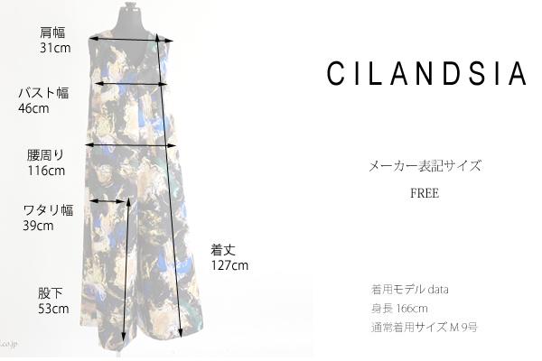 CILANDSIA(チランドシア) オールインワン コンビネゾン 0090プリント レディース