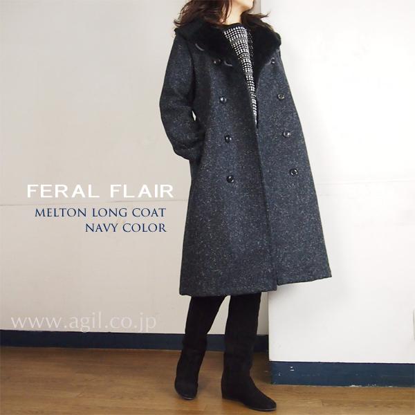 FERAL FLAIR (フィラルフレア) メルトンロングコート ダークネイビー|レディース