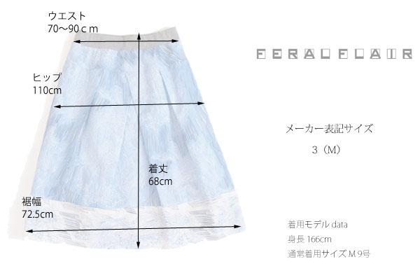 FERAL FLAIR (フィラルフレア) コットンリネン プリントフレアースカート ブルー系 レディース