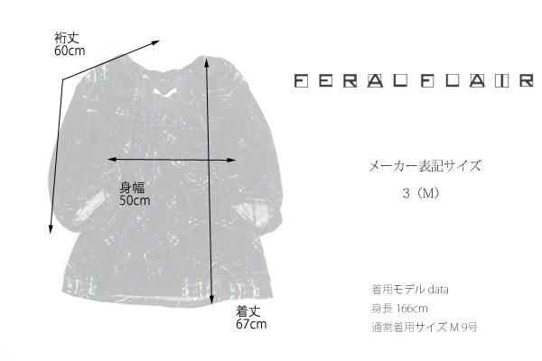 FERAL FLAIR (フィラルフレア) べルべット ベルスリーブ プリントプルオーバー レディース