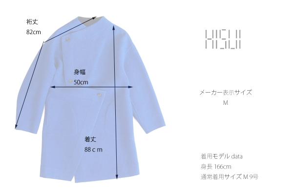 HISUI(ヒスイ) ダブルフェイス 圧縮ウール リバーシブルハーフコート ネイビーxブルー レディース