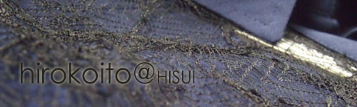 hirokoito@HISUI ヒロコイトウ@ヒスイ