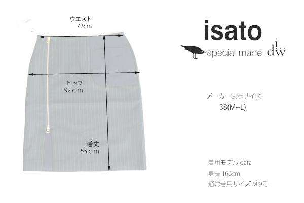 isato design works (イサトデザインワークス) フラシポケット ペンシルスカート|グリーン系ストライプ|レディース