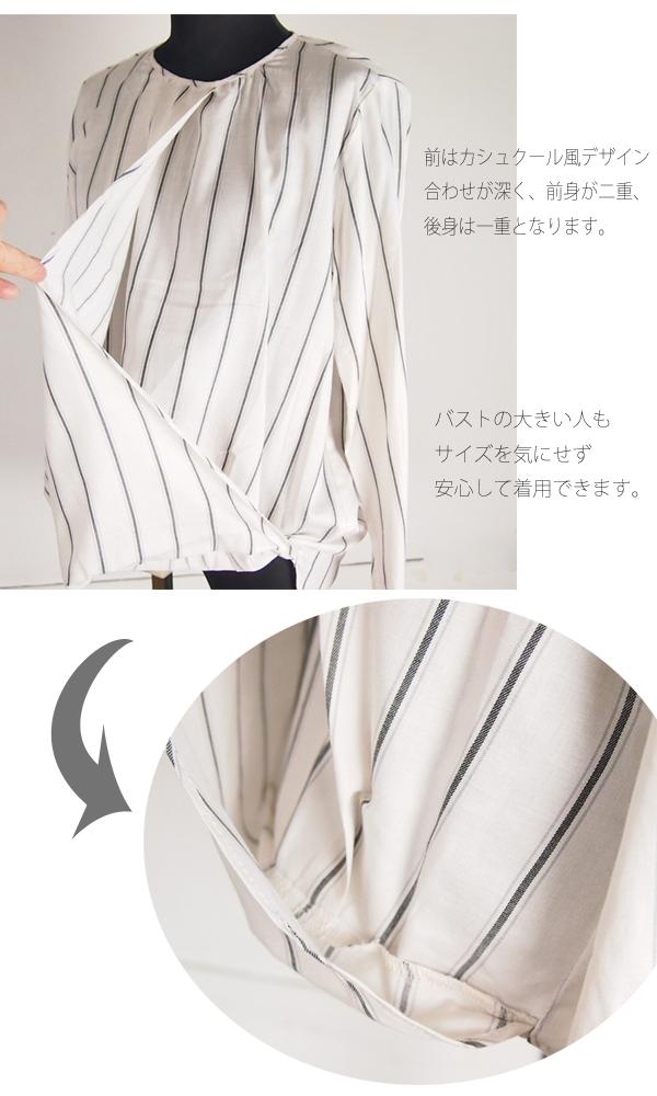 isato design works (イサトデザインワークス) ストライプ クルーネック プルオーバーブラウス|レディース