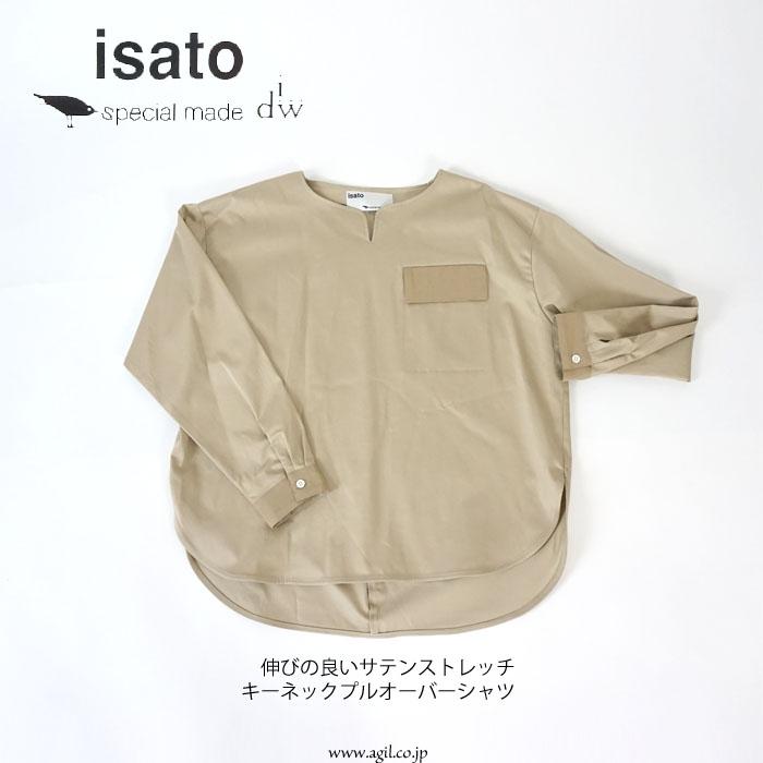 isato design works (イサトデザインワークス)  キーネック サテンストレッチ プルオーバーブラウス ベージュ レディース