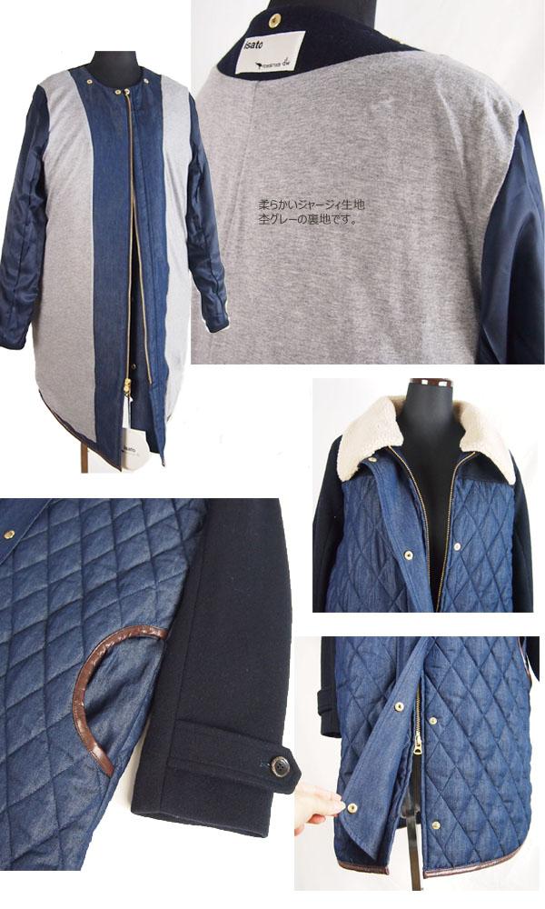 isato design works (イサトデザインワークス) キルティングコート 襟取り外し2way