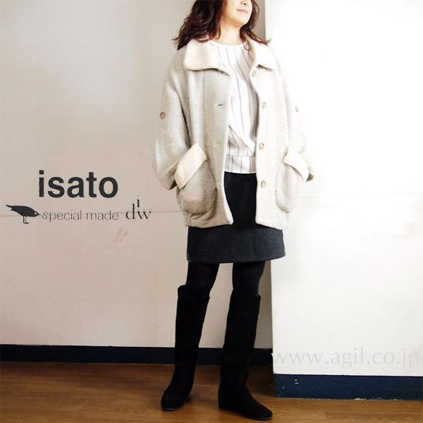 isato design works (イサトデザインワークス) ニットガウンジャケット ライトグレー|レディース