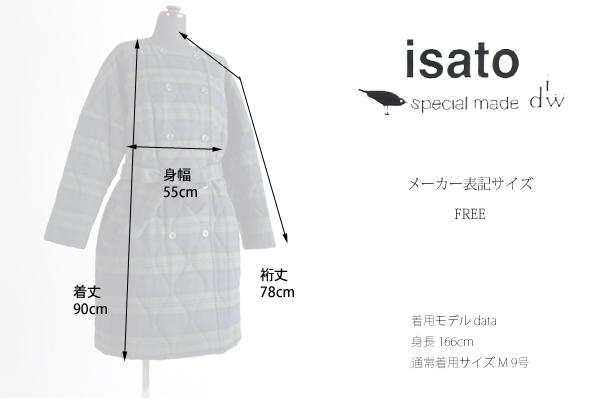 isato design works (イサトデザインワークス) キルティング チェックハーフコート ネイビーxカーキ レディース