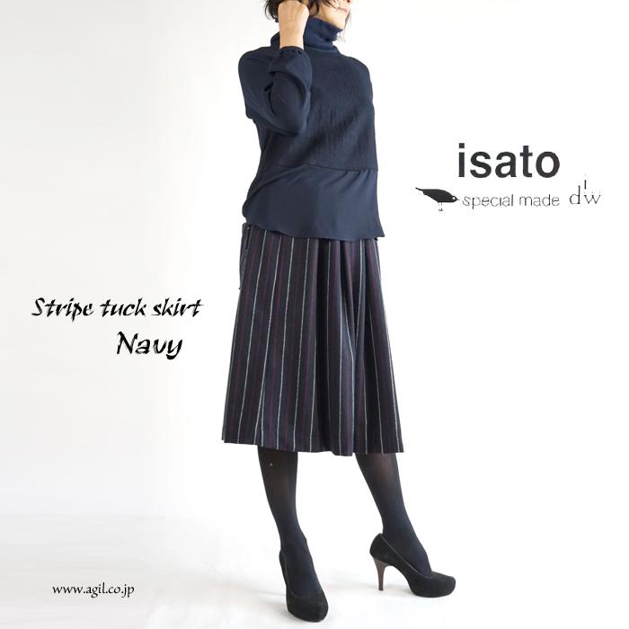 isato design works (イサトデザインワークス) ストライプ ボックスタックプリーツ ミディスカート ネイビー ワイン  レディース