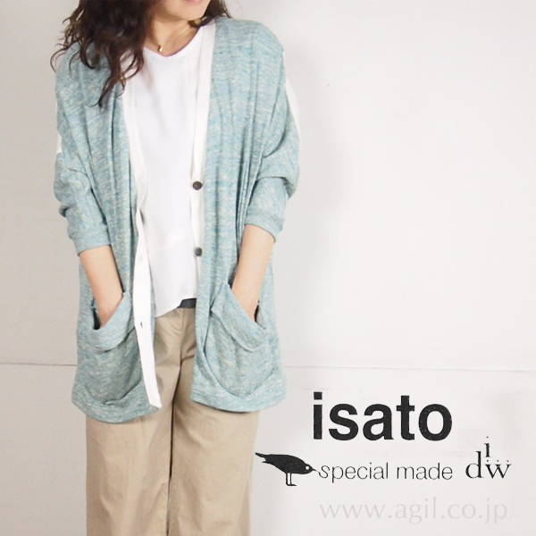 isato design works (イサトデザインワークス) メランジニットカーディガン|綿カーデ|レディース【送料無料】