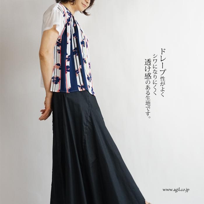 isato design works (イサトデザインワークス) シフォンプリントタック別布切替カットソー レディース