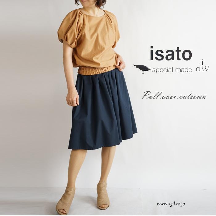 isato design works (イサトデザインワークス) タックバルーン袖付き プルオーバーカットソー レディース