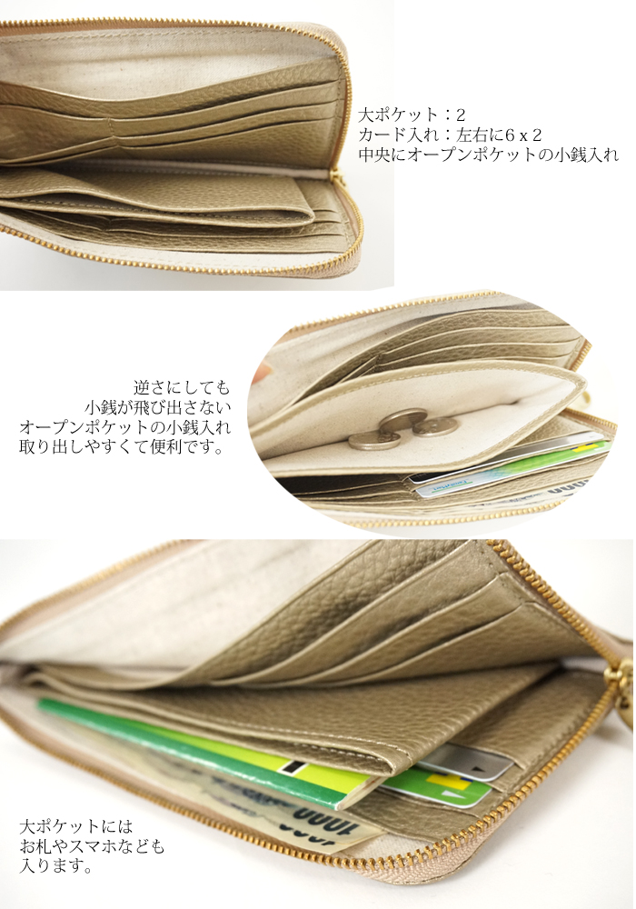 mononogu(もののぐ) L字ファスナー レザー長財布|ロングウォレット|牛革シボ加工|シャンパンゴールド|レディース【送料無料】