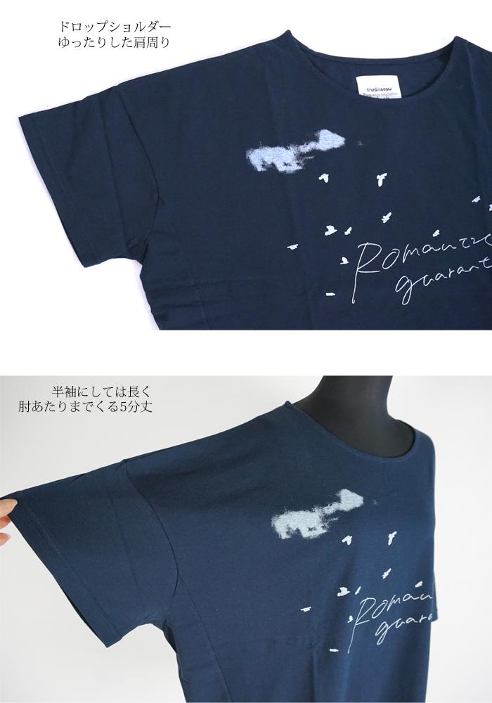 tiny dinosaur (タイニーダイナソー) オリジナルプリントゆるTシャツ レディース