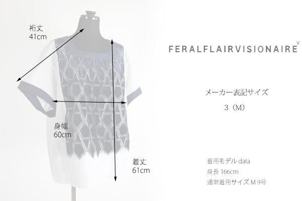 FERAL FLAIR VISIONAIRE (フィラルフレア ヴィジョネア) リライムローン プルオーバーブラウス ライトグレー レディース