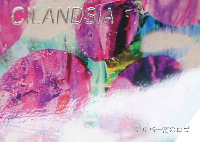 CILANDSIA(チランドシア) 牛革プリントレザー ラウンドジッパー長財布 0087 メンズ レディース 送料無料