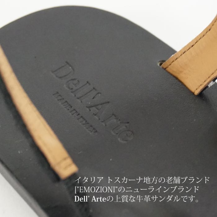 Dell' Arte (デラールテ)ゼブラ柄 ストラップ牛革フラットサンダル ブラック系 レディース