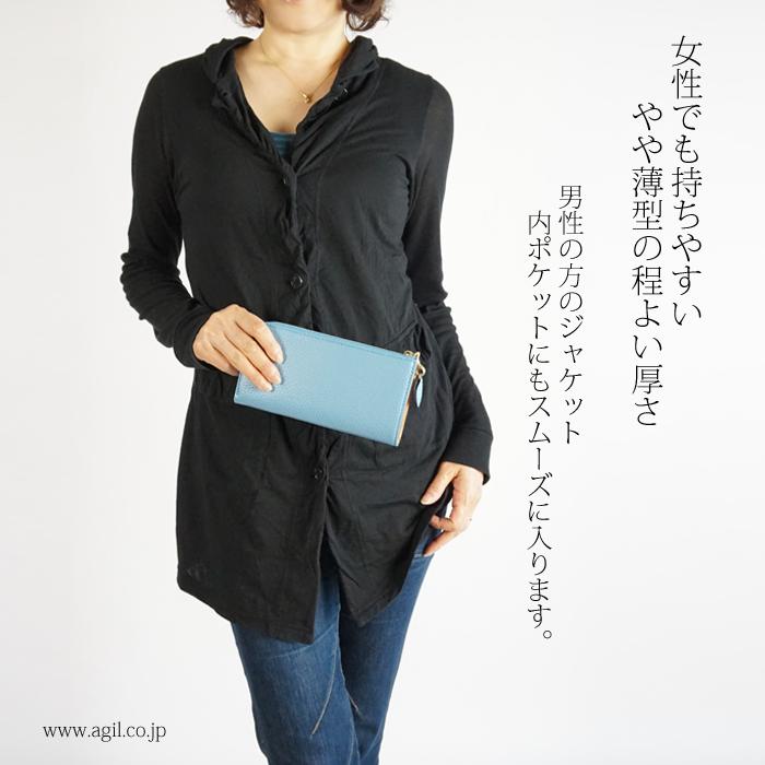 mononogu (もののぐ) 長財布 L字ファスナー 牛革 シュリンクレザー 薄型スリム レディース メンズ
